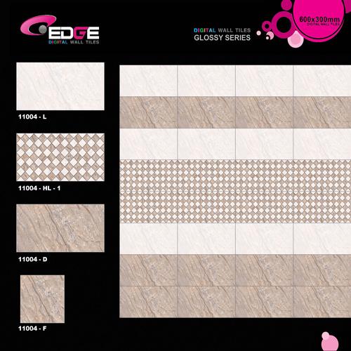 Digital Marble Bedroom Tiles
