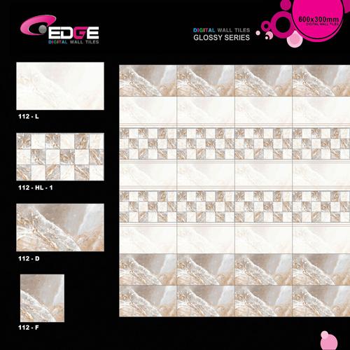 Digital Marble Mosaic Wall Tiles
