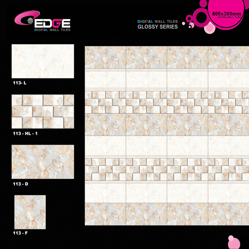 Digital Glossy Marble Wall Tiles