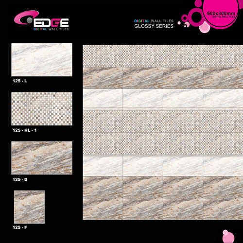 Highlighters Marble Wall Tiles