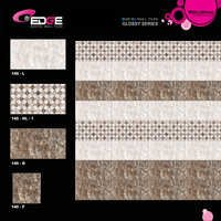 Rectangular Marble Wall Tiles