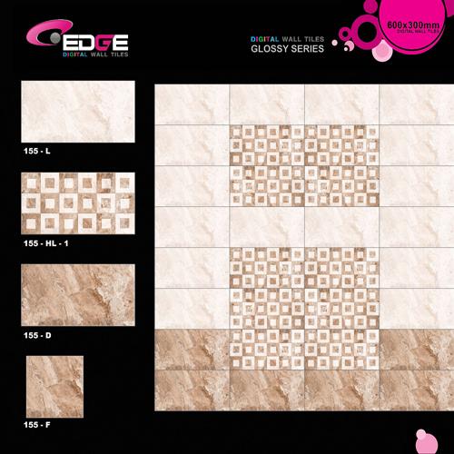 Digital Decorative Marble Wall Tiles