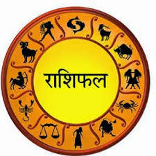 Rashifal Astrology