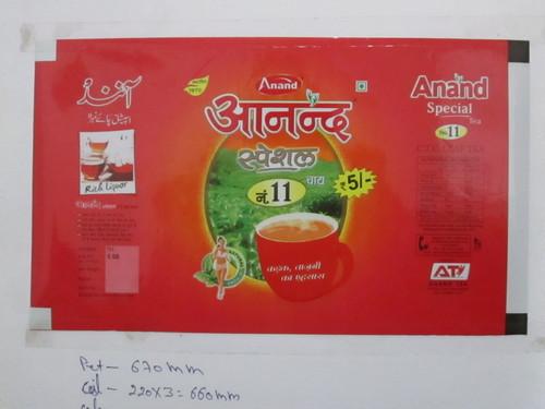 Tea Packaging Wrappers