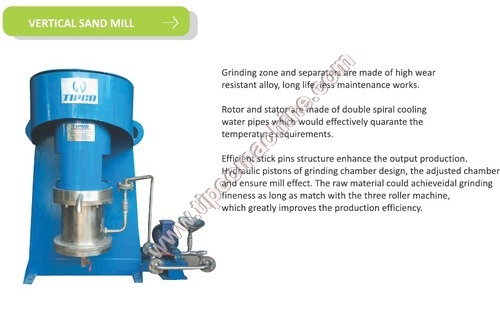 Vertical Sand  Mill