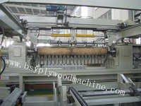 Optical Light Projection Log Centering Machine