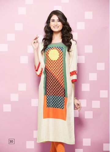Party Wear Patiala  Salwar Suit