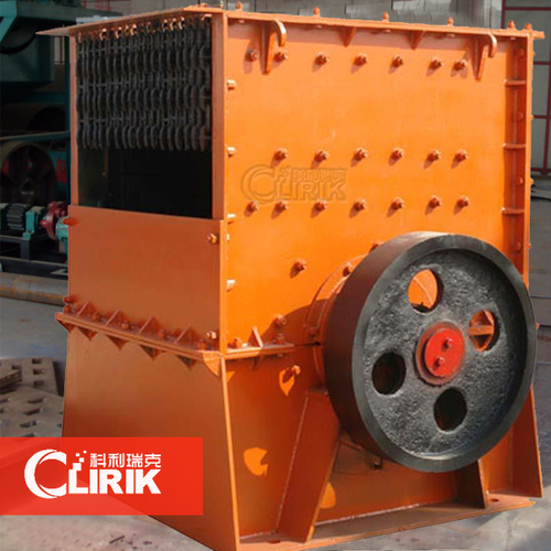Box Type Hammer Crusher