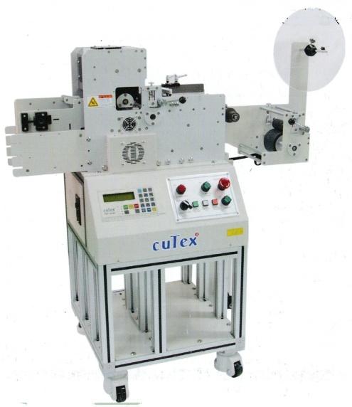 Ribbon Shape Cutter (Ultrasonic)