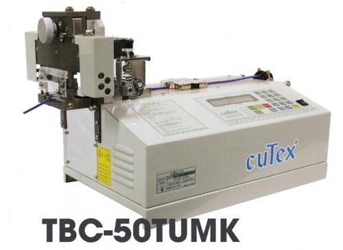 Tube Cutter (With Shiftable Knife Device)