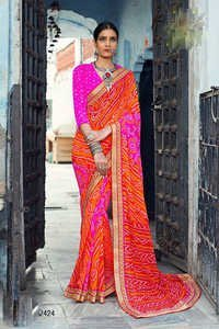 Online Party Wear Saree