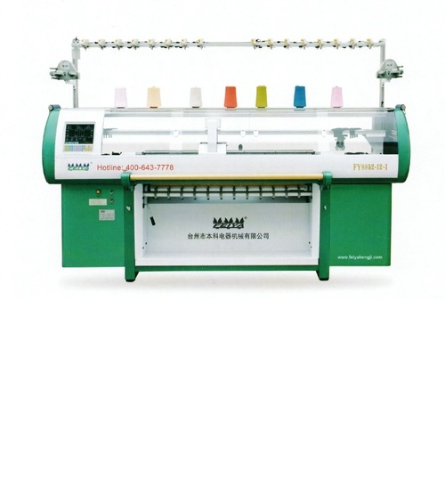 Knitting Machines - Single System