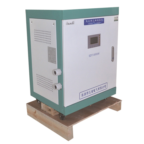 220V Single Phase to 380V 3 Phase Power Supply