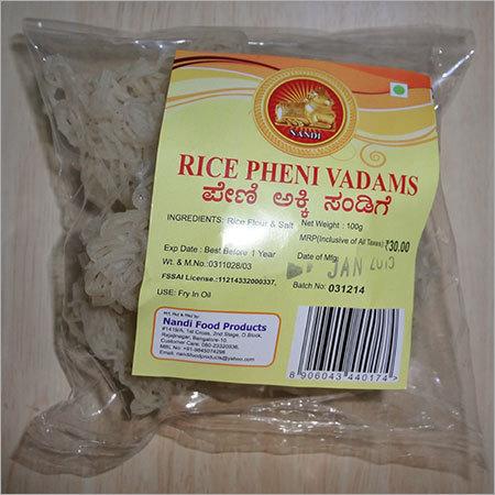Rice Vadam