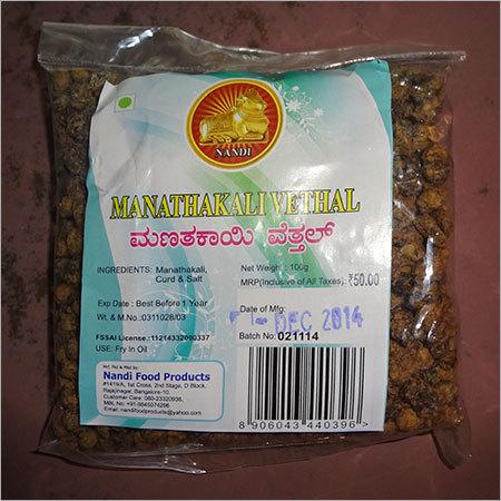 Manathakkali Vathal