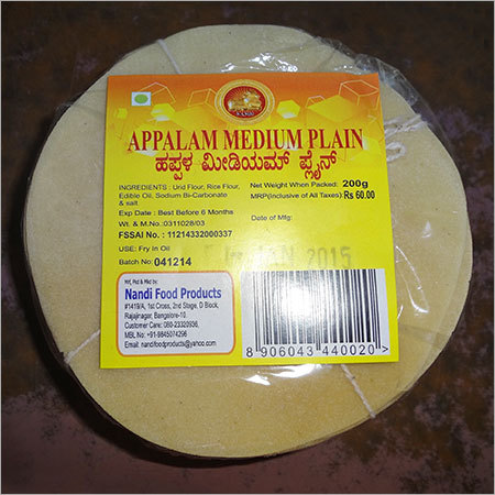 Plain Appalam Papad