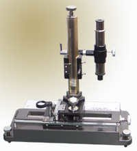 Delux  Travelling Microscope XYZ Three motion
