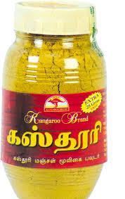 Kasturi Manjal Powder