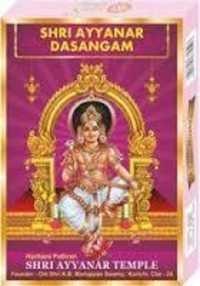 Bhuvaneshwari Dhasangam Powder