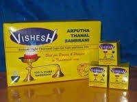 Vishesh Thanal Sambrani