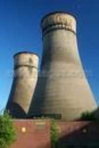Multifunctional Chemicals for Cooling Tower