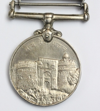 Bravery medal