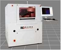 Ultraviolet Cutting Machine