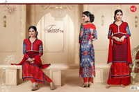 Fancy designer party wear salwar kamiz