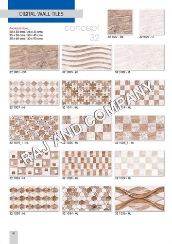 Digital Marble Wall Tiles