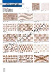 Digital Marble Wall Tiles