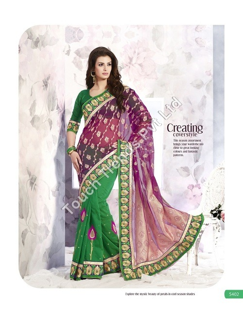 Latest Sarees
