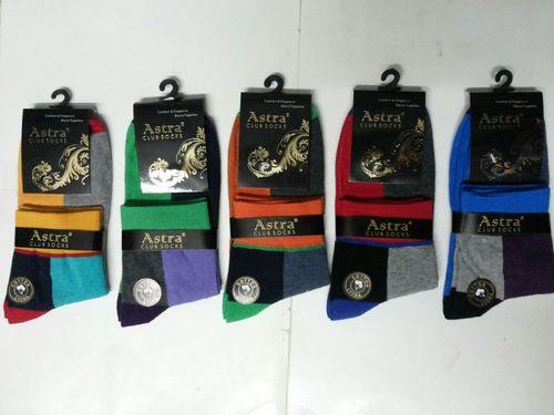 Multi Colour Socks