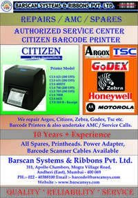 Barcode Printer Service