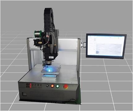 Laser Tin-Ball Soldering Machine