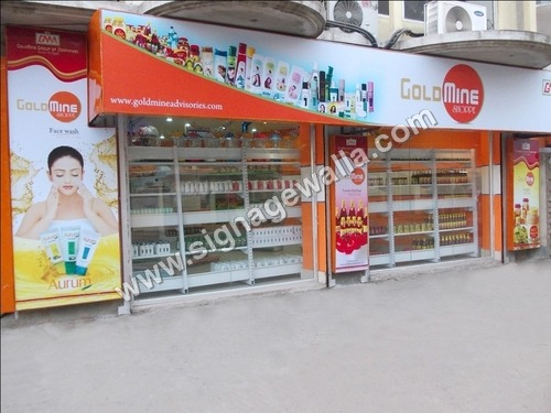 Brand Advertisement Services
