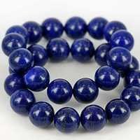 Lapis Round Beads
