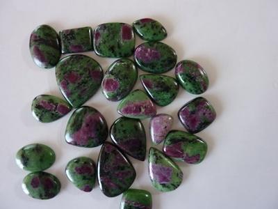 Ruby Zosite Cut Stone
