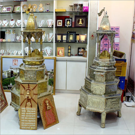 Jain Bhandar