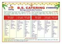 BS CATERING