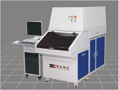 Laser Resistor Trimming Machine