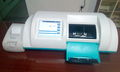 Automatic Proximate Analyzer