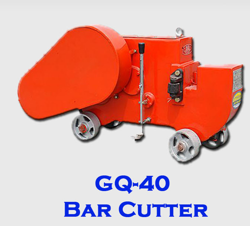 GQ 40 bar cuttter