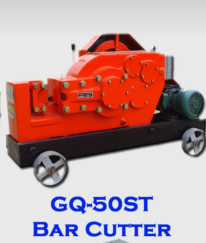 GQ 50ST bar cuttter