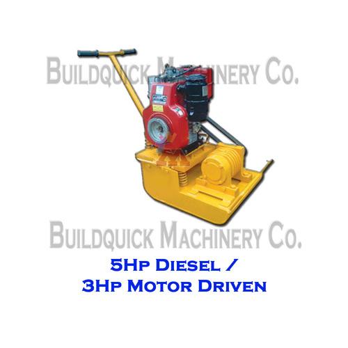 5HP Diesel/ 3HP Motor Driven