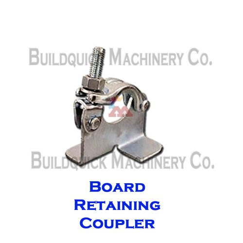 Board Retaining Coupler