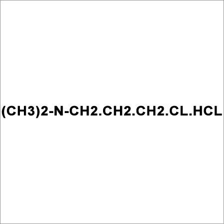 3-Dimethylaminopropyl Chloride Hydrochloride