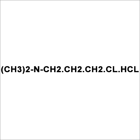 3-Dimethylaminopropyl Chloride Hydrochloride