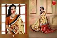 Heavy Art Silk Saree