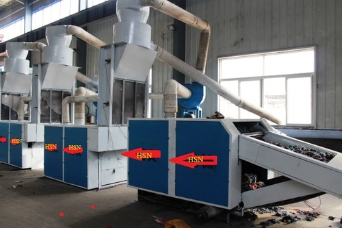 Cotton Waste Recycling Machine