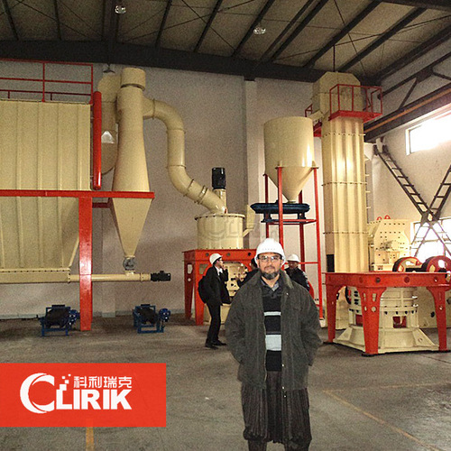 Calcite Powder Grinding Machine